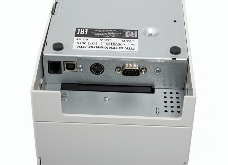 ШТРИХ-МИНИ-02Ф