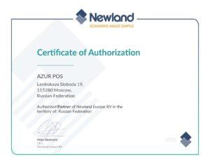 Сертификат Newland